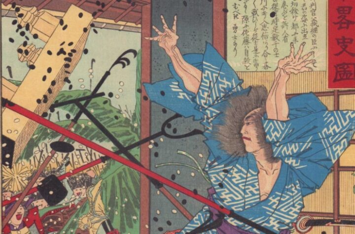 'Japanese Prints and the World of Go': Exploring the pop-cultural psyche of the Edo Period